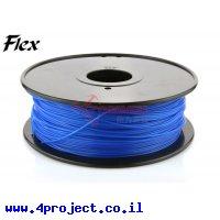 פלסטיק למדפסת 3D - כחול - גמיש 1.75mm - אורך של 1 מטר