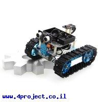 קיט רובוטיקה למתחילים של Makeblock - גרסת Bluetooth