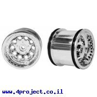 """גלגל מחורר 55.88/49.78 מ""""מ (2.2""""/1.96"""") - דמוי כרום"""