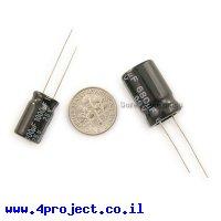 קבל אלקטרוליטי 4.7 מיקרו 50 וולט
