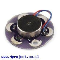 מנוע רטט ל-LilyPad - גרסה קודמת