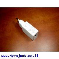ספק כח ממותג/שנאי 5V/2A - חיבור USB