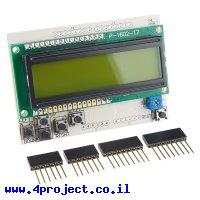 מגן Arduino - מסך LCD עם כפתורים V2