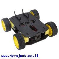 פלטפורמה רובוטית - Junior Runt Rover