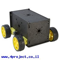 פלטפורמה רובוטית - Half-Pint Runt Rover