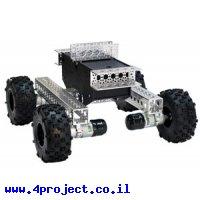 פלטפורמה רובוטית -  Nomad 4WD