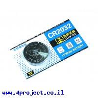"""סוללה - כפתור 20 מ""""מ - CR2032"""