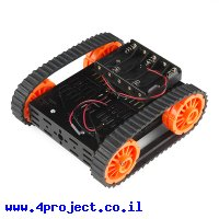 פלטפורמה רובוטית - Multi-Chassis Tank