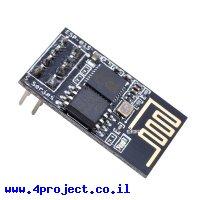 מודול WiFi ESP8266 - דגם ESP-01S