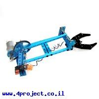 זרוע רובוטית - ערכת הרחבה לקיט רובוטיקה של Makeblock