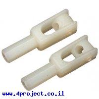 חיבור דחיפה/משיכה פלסטי סיבובי - 2-56 - חבילה של 2