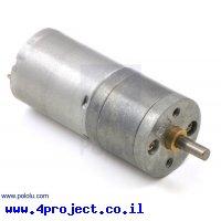 מנוע MP 25Dx52L מהירות 160rpm @ 12V