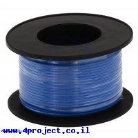 חוט רב גידי גמיש - AWG24 - כחול - 18 מטר