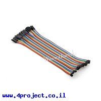 """חוט גישור איכותי - מ-2.54 מ""""מ ל-2.0 מ""""מ - 40 מחוברים יחד"""
