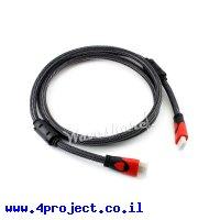 כבל HDMI ל-HDMI באורך של 1.5 מטר