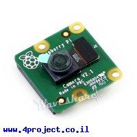 מצלמה (מקורית) לכרטיס Raspberry PI - 8MP