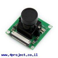 מצלמה לכרטיס Raspberry PI, פוקוס מתכוונן - 5MP