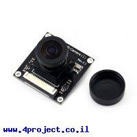 מצלמה לכרטיס Raspberry PI, זווית ראיה 170 מעלות - 5MP
