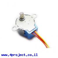 מנוע צעד 64 צעדים עם תמסורת 1:64, 5V/100mA
