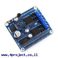 בקר מנוע DC/צעד ל-Raspberry PI
