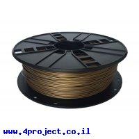 פלסטיק למדפסת 3D - מתכת - זהב 1.75mm