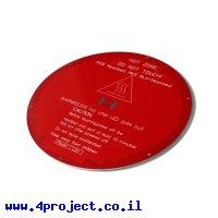 """לוח חימום מאלומיניום - עגול 220 מ""""מ"""