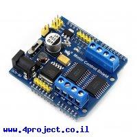 מגן Arduino - בקר ל-4 מנועי DC או 2 מנועי צעד