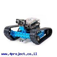 קיט רובוטיקה למתחילים - mBot Ranger כחול - גרסת Bluetooth