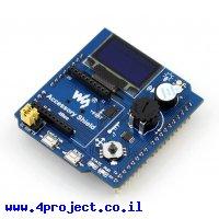 מגן Arduino - אביזרים שימושיים