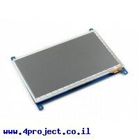 """מסך מגע קיבולי LCD 7"""" 800x480, ממשק RGB"""