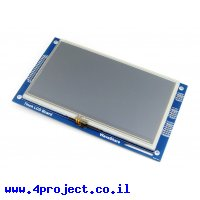 """מסך מגע LCD 7"""" 800x480, ממשק 8080, ממשק מגע אנלוגי"""