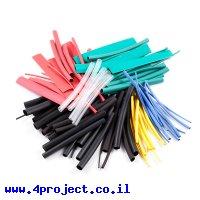 """בידוד מתכווץ - ערכה עם הרבה צבעים וקטרים שונים (10 ס""""מ)"""