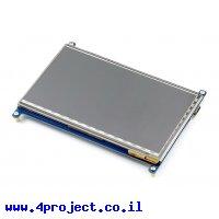 """מסך קיבולי LCD 7"""" 800x480, ממשק HDMI, מגע USB"""