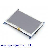 """מסך מגע LCD 5"""" 800x480, ממשק HDMI, מגע USB"""