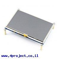 """מסך מגע LCD 5"""" 800x480, ממשק HDMI, ממשק מגע RPi"""
