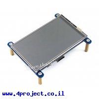 """מסך מגע LCD IPS 4"""" 800x480, ממשק HDMI, ממשק מגע RPi"""