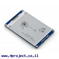 """מסך E-Paper ל-2 צבעים, גודל 4.3"""", רזולוציה 800x600"""