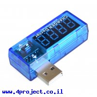 מד מתח/זרם בחיבור USB - דגם ChargerDoctor