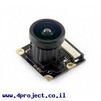מצלמה לכרטיס Raspberry PI, פוקוס מתכוונן, זווית ראיה 222 מעלות - 5MP