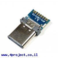 מחבר מחבר USB-C למצב 3.1