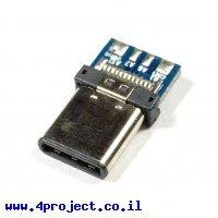 מחבר USB-C למצב 2.0