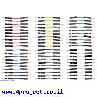 """חוט גישור איכותי - זכר/זכר 2.5 ס""""מ - חבילה של 60 צבעוניים"""