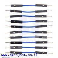 """חוט גישור איכותי - זכר/זכר 2.5 ס""""מ - חבילה של 10 כחולים"""