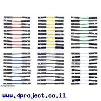 """חוט גישור איכותי - נקבה/נקבה 2.5 ס""""מ - חבילה של 60 צבעוניים"""