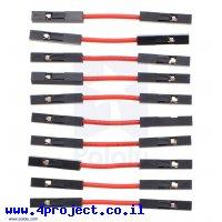 """חוט גישור איכותי - נקבה/נקבה 2.5 ס""""מ - חבילה של 10 אדומים"""