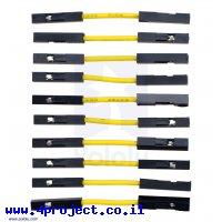 """חוט גישור איכותי - נקבה/נקבה 2.5 ס""""מ - חבילה של 10 צהובים"""