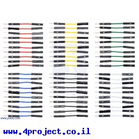 """חוט גישור איכותי - זכר/נקבה 2.5 ס""""מ - חבילה של 60 צבעוניים"""