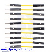 """חוט גישור איכותי - זכר/נקבה 2.5 ס""""מ - חבילה של 10 צהובים"""