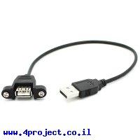 """כבל USB להתקנה על פנל - USB-A נקבה ל-USB-A זכר - 30 ס""""מ"""