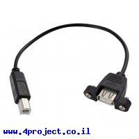 """כבל USB להתקנה על פנל - USB-A נקבה ל-USB-B זכר - 30 ס""""מ"""